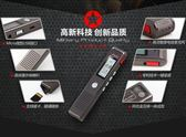 錄音筆 1698升級版小巧便攜降噪遠距 課堂會議記錄 晶彩生活