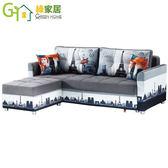 【綠家居】艾斯尼 時尚二用亞麻布沙發/沙發床(拉合式機能設計)