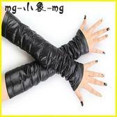 保暖袖套-羽絨袖子秋冬季保暖手臂套加厚彈力假袖子