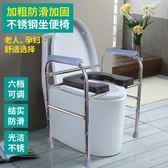 坐便器老人坐便椅孕婦坐便器加高加固可調節馬桶架子放馬桶的凳子WY
