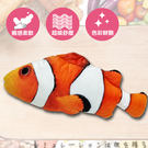 小丑魚造型抱枕