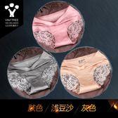 3條  內褲女式純棉襠春夏冰絲無痕大碼