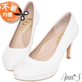 Ann'S脫俗清雅-微亮粉氣墊感受防水尖頭高跟鞋8.5cm-白