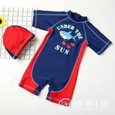 兒童泳衣男童 寶寶嬰兒游泳衣中小童游泳褲連體泳裝帶帽防曬