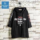夏季新款短袖t恤男潮流個性學生字母