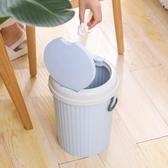 家用大號有蓋分類干濕垃圾桶客廳臥室廁所衛生間廚房可愛歐式帶彈