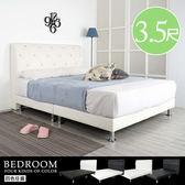 Homelike 沙廈皮革床組-單人3.5尺(四色)床頭白/床底白