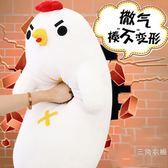 呆萌雞抱枕軟體呆若木雞毛絨新年玩具玩偶出氣娃娃送女友生日禮品WY