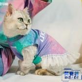 手工軋染貓咪狗狗衣服夏裝薄款小型犬公主裙寵物衣服潮【英賽德3C數碼館】