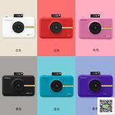 拍立得 Polaroid/寶麗來SNAP TOUCH數碼拍立得相機一次成像打印機觸摸屏 霓裳細軟