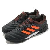 adidas 足球鞋 Copa 20.3 TF 黑 橘 偏硬人造草地 男鞋 足球靴 皮革 愛迪達【ACS】 EH1488