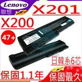 LENOVO 電池-聯想 電池-IBM X200,X200S,X201,X201S,X201I,X201SI,42T4534,42T4536 42T4538,42T4540