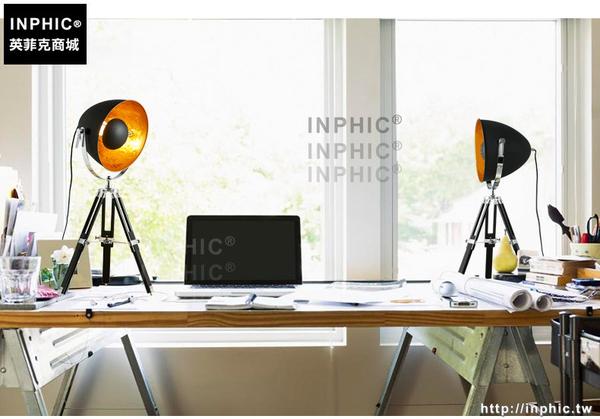 INPHIC- 北歐創意藝術三叉3腳落地檯燈倉庫工業復古工程燈具辦公室檯燈-C款_S197C