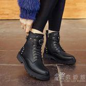秋季新款柳釘馬丁靴女英倫風學生韓版百搭復古短靴高筒女靴子  聖誕節快樂購