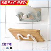✿mina百貨✿ 無痕貼鍋蓋架 置物架 收納架 砧板架 廚房 壁掛式 免打孔【F0342】