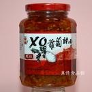 馬祖XO蘿蔔辣醬370g-HOT...