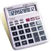 語音計算器大按鍵12位大屏幕商務財務專用辦公用品計算機【全店五折】