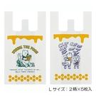 小禮堂 迪士尼 小熊維尼 環保塑膠袋10入組 (黃看書款) 4973307-51977