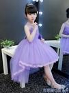 女童禮服 夏款女童連身裙公主裙蓬蓬紗兒童裝禮服夏裝2020新款女孩洋氣裙子 快速出貨