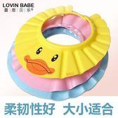 寶寶洗頭帽嬰兒童防水護耳浴帽可調節洗發帽加大洗澡帽幼兒水浴帽