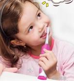 兒童電動牙刷聲波軟毛防水寶寶防蛀牙2-10歲自動牙刷YTJ 交換禮物