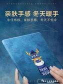 蘋果平板ipad2018新款保護套網紅air2硅膠mini4防摔殼pro10.5皮套『韓女王』