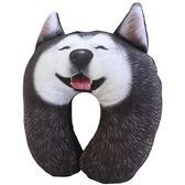 二哈哈士奇U枕u型枕頭頸椎飛機旅行u形護頸枕