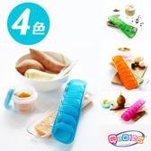 澳洲 Qubies 副食品冷凍分裝盒 儲存冰磚盒 - 藍色/橘色/粉色/綠色 0014 好娃娃