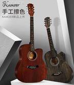 尤克里里 民謠吉他初學者38寸41寸吉他學生成人男女新手入門青少年自學吉它YXS 夢露時尚女裝