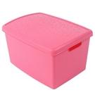 魔法27整理箱 附蓋-1入(藍色/粉紅混...