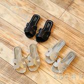 夏季新款鞋子韓版休閒鞋女童H字母拖鞋一字拖中大童 小時光生活館