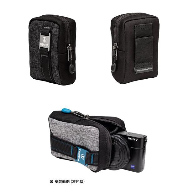 ★相機王★Tenba Skyline 3 Pouch 相機包 黑色