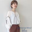 「Summer」刺繡圖案前短後長蓬袖棉質上衣 - Sm2 BLUE
