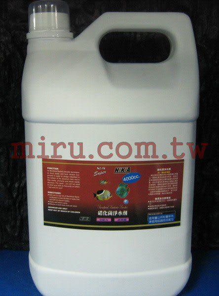 【西高地水族坊】Nikia 硝化菌淨水劑4L