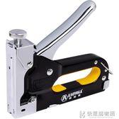 氣釘槍阿斯珈手動氣釘搶打釘射釘器U型鋼釘線槽木工工具碼釘馬丁射釘槍 NMS快意購物網