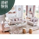 【新竹清祥家具】ELS-06LS05-小英式新古典珍珠白牛皮(1+2+3)沙發