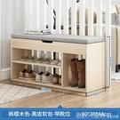 鞋櫃 簡易鞋櫃門口可坐家收納簡約用室內好看多層防塵鞋架置物架換鞋凳 618購物節