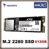 ADATA 威剛 XPG SX8200Pro 512G M.2 2280 PCIe SSD 固態硬碟
