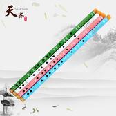 精致專業初學笛子 粉紅 藍 白 綠色苦竹笛 單節學生笛橫笛臻品樂igo