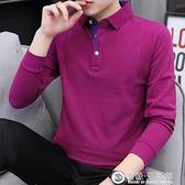 長袖t恤男秋季新款韓版純色翻領男士polo衫商務休閒打底衫上衣服 雙十二全館免運