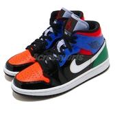 Nike Wmns Air Jordan 1 Mid SE Multi Patent 彩色 女鞋 喬丹 AJ1 休閒鞋 運動鞋 【ACS】 CV5276-001