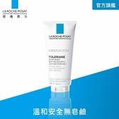 理膚寶水 多容安舒敏溫和潔膚乳200ml 溫和安全