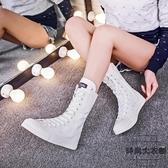 中筒帆布鞋女 內拉鏈韓版長筒內增高大碼短靴高幫休閒【時尚大衣櫥】