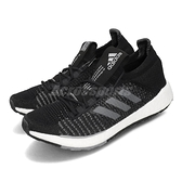 adidas 慢跑鞋 PulseBOOST HD W 黑 灰 女鞋 運動鞋 【ACS】 FU7343