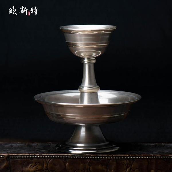 歐斯特 藏傳佛教尼泊爾銅供杯光面青銅供佛杯 四種