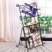 雜志架報刊架書報架資料架落地歐式鐵藝創意宣傳展示架子立體書架  伊衫風尚