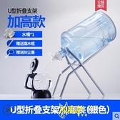 倒置桶裝水支架礦泉大桶水飲水機純凈水桶水嘴出水抽水器 YYS【快速出貨】
