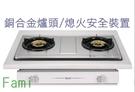 林內RBTS-227GC/SC/WC 崁入爐(不鏽鋼/法瑯)