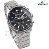 CASIO卡西歐 EDIFICE EFV-610D-1A 簡約 素雅 三眼錶 不銹鋼 日期 男錶 黑色 EFV-610D-1AVUDF