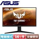 ASUS華碩 27型 VG27AQL1A...